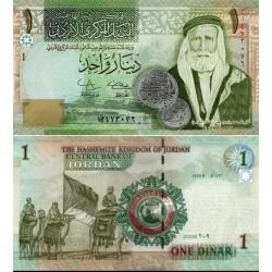 اسکناس 1 دینار - اردن 2009 تک