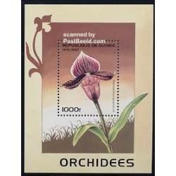 سونیرشیت گلهای ارکید - جمهوری گینه 1997