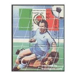 سونیرشیت جام جهانی فوتبال مکزیکو - لائوس 1985