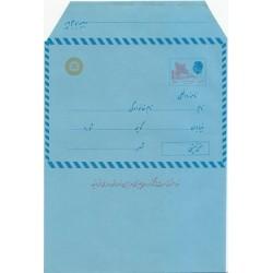 پاکت نامه داخلی 2 ریال  - 2500 امین سالگرد شاهنشاهی - آئروگرام داخلی -  محمدرضا پهلوی 2535
