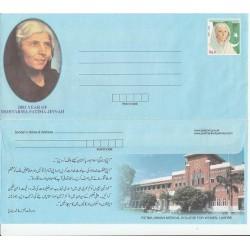 پاکت نامه  4 روپیه  - سال بانو فاطمه جناح موسس دانشکده پزشکی زنان در لاهور - پاکستان2003