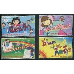 4 عدد تمبر سال بین المللی نامه نگاری - تایلند 2013