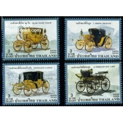 4 عدد تمبر کاسکه های سلطنتی - تایلند 2009
