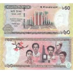 اسکناس 60 تاکا - یادبود 60مین سالگرد جنبش زبان - بنگلادش 2012