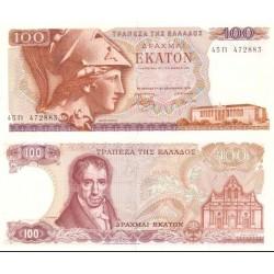 اسکناس 100 دراخمای - یونان 1978