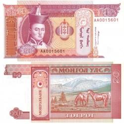 اسکناس 20 تغریک - مغولستان 1993 تک