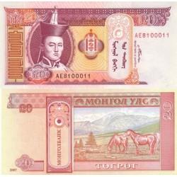 اسکناس 20 تغریک - مغولستان 2007 تک