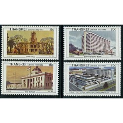 4 عدد تمبر Umtata - یکی از شهرهای آفریقای جنوبی - ترنسکی 1982