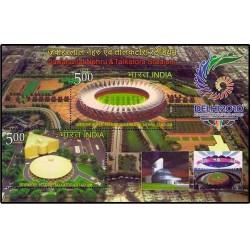 سونیرشیت استادیوم جواهر لعل نهرو - هندوستان 2010
