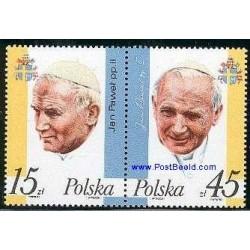 2 عدد تمبر بازدید پاپ ژان پل دوم - لهستان 1987