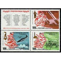 3 عدد تمبر پنجاهمین سالگرد آزادی با تب - روسیه 1994