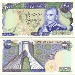 189 - اسکناس 200 ریال محمد یگانه - حسنعلی مهران تک