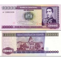 اسکناس 10000 پزو - بولیوی 1984
