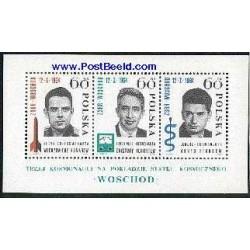 سونیرشیت چهره های ماندگار علم - Woschod - لهستان 1964