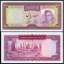 147 - اسکناس 100 ریال جمشید آموزگار - خداداد فرمانفرما  - تک