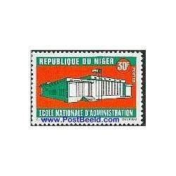 1 عدد تمبر مدرسه مدیریت - نیجر 1969