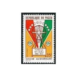 1 عدد تمبر لاتاری ملی - نیجر 1972