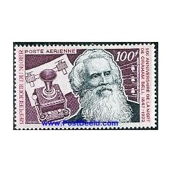 1 عدد تمبر الکساندر گراهام بل - مخترع تلفن - نیجر 1972