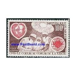 1 عدد تمبر ماه قلب - نیجر 1972