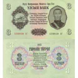 اسکناس 3 تغریک - مغولستان 1955