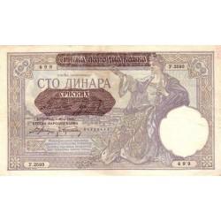 اسکناس سورشارژ 100 دینار - صربستان 1941 سورشارژ روی اسکناس یوگوسلاوی - غیربانکی