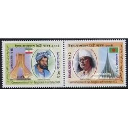 2 عدد تمبر یادبود دوستی ایران بنگلادش - بنگلادش 2004