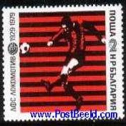 1عدد تمبر فوتبال -بلغارستان 1979