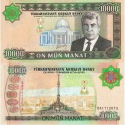 اسکناس 10000 منات - ترکمنستان 2003