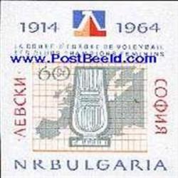 س ش والیبال اروپائی- بلغارستان64
