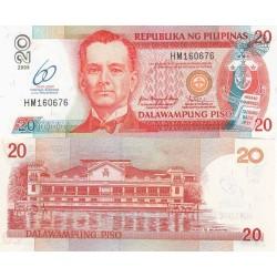 اسکناس 20 پیزو - یادبود شصتمین سالگرد بانک مرکزی - فیلیپین 2008