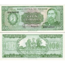 اسکناس 100 گوارانی - پاراگوئه 1982