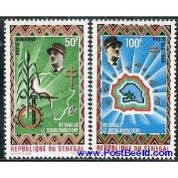 2 عدد تمبر شارل دو گل - رئیس جمهور فرانسه - سنگال 1970