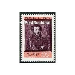 1 عدد تمبر الکساندر پوشکین - نویسنده روس - سنگال 1970