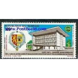 1 عدد تمبر دهمین سالگرد اتحادیه آفریقائی پست و ارتباطات - سنگال 1971