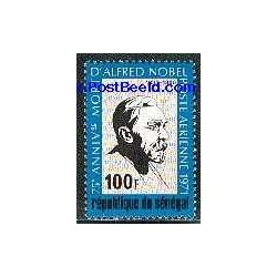 1 عدد تمبر آلفرد نوبل - مخترع دینامیت و بنیانگذار جایزه صلح نوبل - سنگال 1971