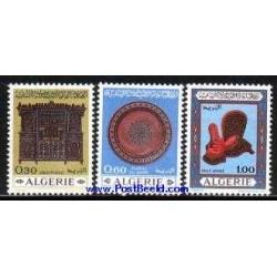 3 عدد تمبر صنایع دستی  - الجزایر  1969