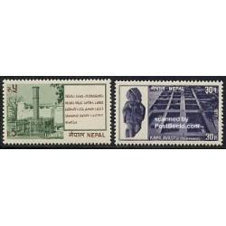 2 عدد تمبر توریسم  - نپال 1977
