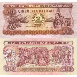 اسکناس 50 متیکا - موزامبیک 1986