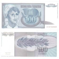 اسکناس 100 دینار - یوگوسلاوی 1992