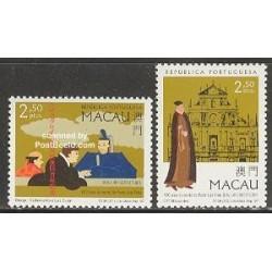 2 عدد تمبر لوئیز فرویس - تمبر مشترک با پرتغال - ماکائو 1997