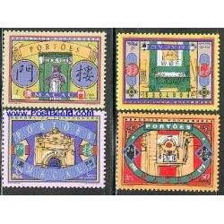 4 عدد تمبر دروازه های سنتی  - ماکائو 1998
