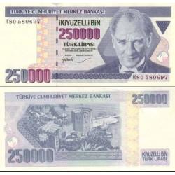 اسکناس 250000 لیر - ترکیه 1970