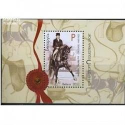 سونیر شیت ورزش اسب سواری - بلاروس 2011