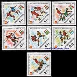 7ع تمبر جام جهانی فوتبال اسپانیا - مجارستان 1982