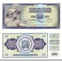 اسکناس 50 دینار - یوگوسلاوی 1981
