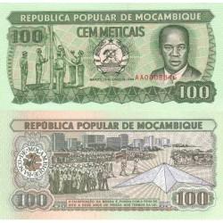 اسکناس 100 متیکا - موزامبیک 1989