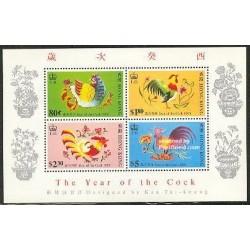 سونیرشیت سال خروس  - هنگ کنگ 1993