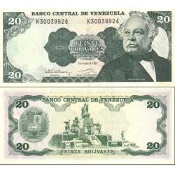 اسکناس 20 بولیوار - ونزوئلا 1992