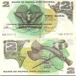 اسکناس 2 کینا - پاپوا گینه نو 1975