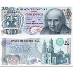 اسکناس 10 پزو - مکزیک 1975 مهر سبز در گوشه بالا پشت